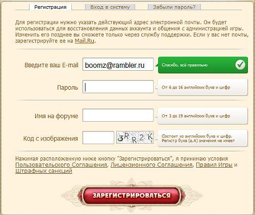бумз регистрация